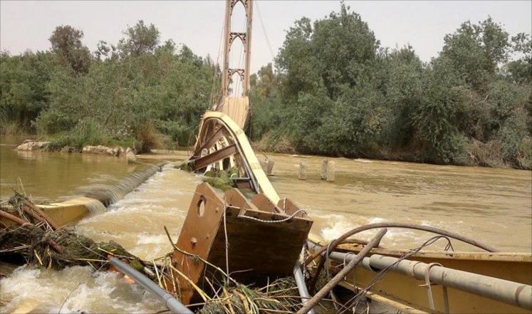 Al Furats bron efter kraschen